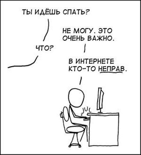 post-1204191126