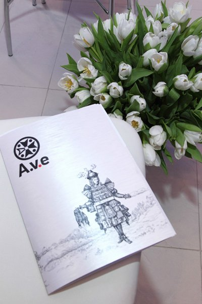 AVE-1-1