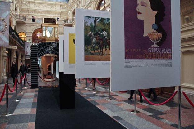 Guerlain-posters