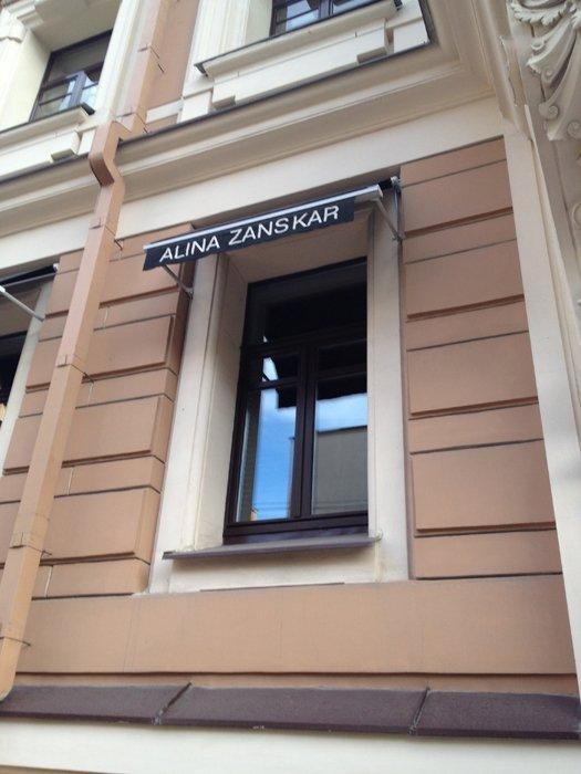 spa-window-alina-zanskar