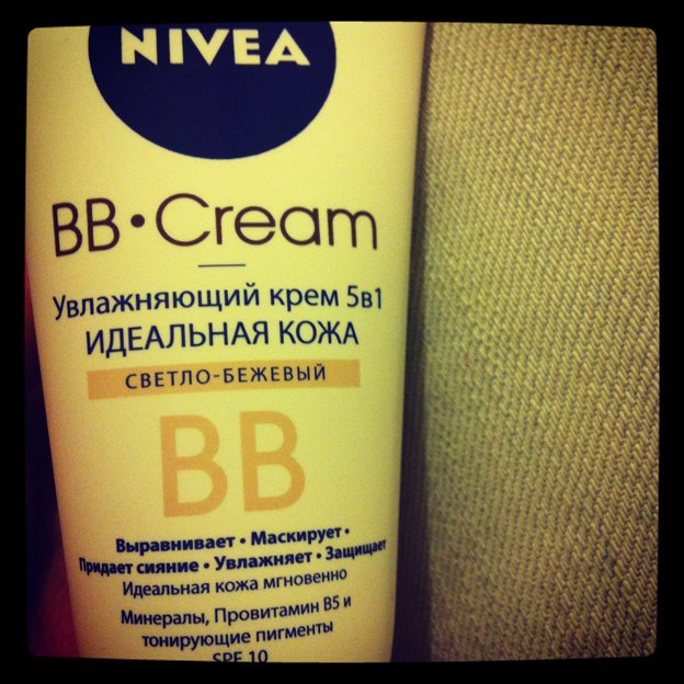 nivea bb cream