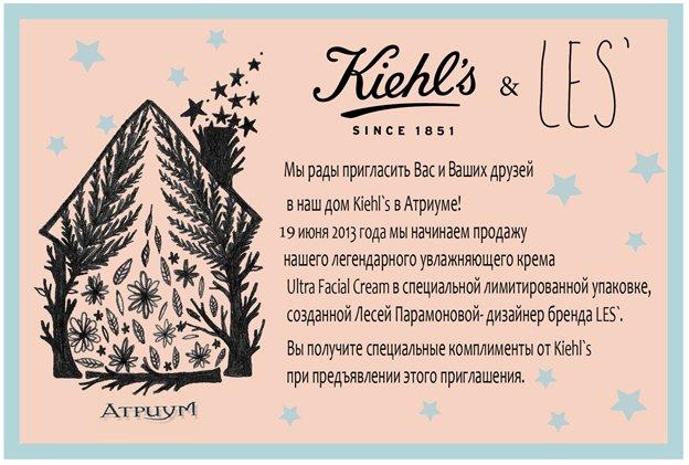 kiehls_624