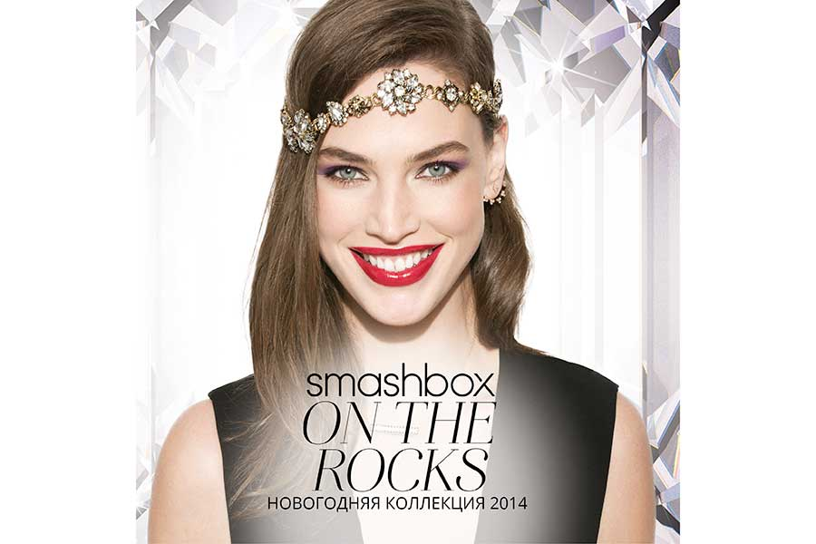 Smashbox — On The Rocks