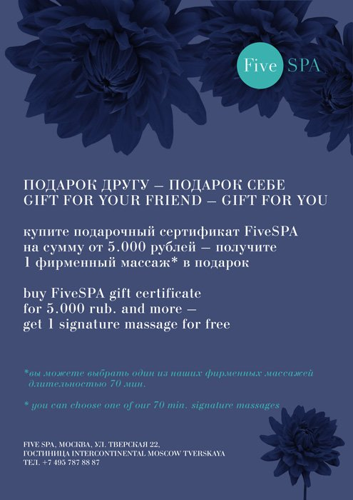 Five-SPA-Double-Gift
