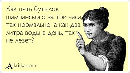 atkritka_1420026212_422