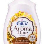 Aroma_Time_Exquisite_Pleasure