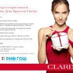 Clarins_Kazan_inv
