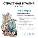 Kynsi-Patryarsh