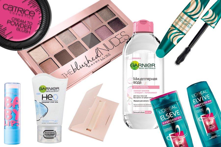 Качественная бюджетная косметика: обзор средств для ухода и макияжа