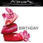 happy_birthay_532-503