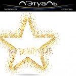 my-beauty-star-2