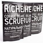 Riche-coffe-bean-scrub