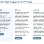 yulia_skyniceland_6