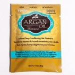 Интенсивная маска для восстановления волос с аргановым маслом Argan Oil from Morocco, Hask
