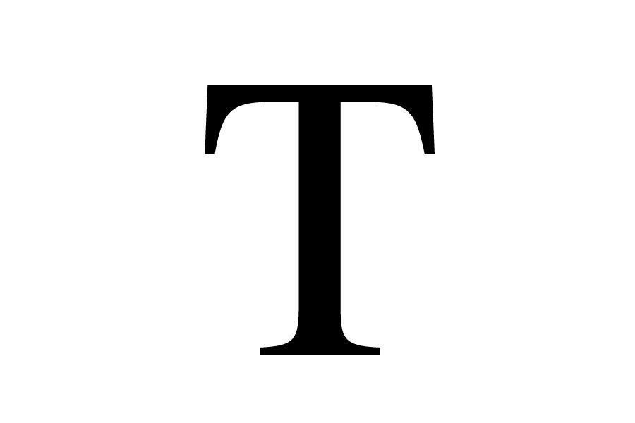letter_Т