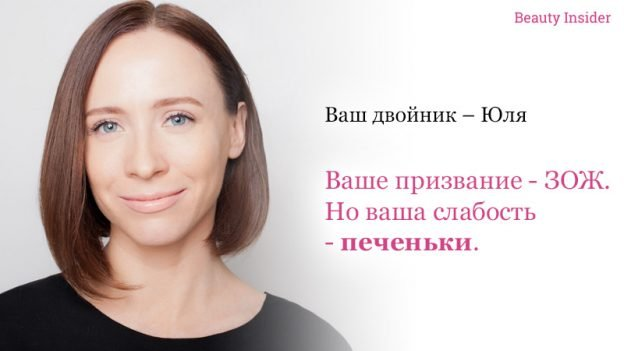 yulia_results
