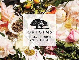 Выиграйте приглашение на закрытую вечеринку Origins!