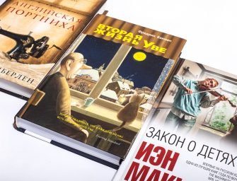 Три книги, так берущие за душу, что хочется всплакнуть