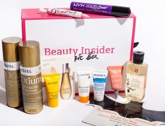 Beauty Insider Magic Box 16: обзор состава