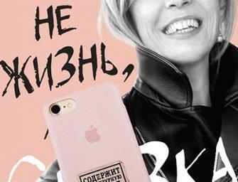 Алена Долецкая: из нерассказанного в сказках
