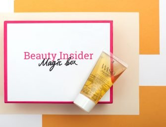 Beauty Insider Magic Box №22 — ждет вас!