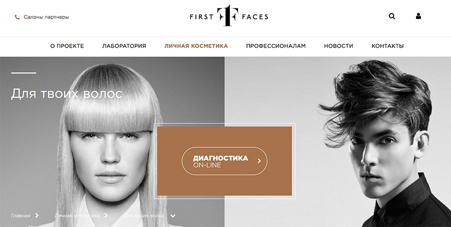 first-faces-1