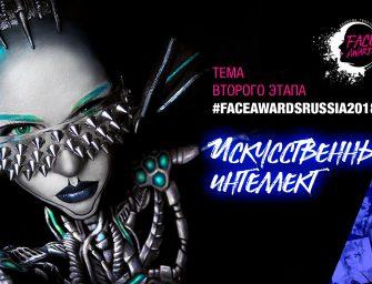 Голосуем: NYX Face Awards 2018! Кто выиграет полмиллиона и поедет в Лос-Анджелес?