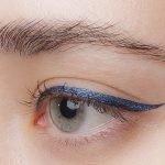 artdeco eye liner 18 swatch 2