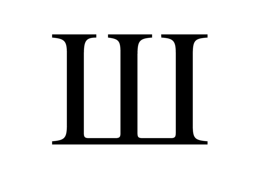 letter_Ш