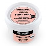 organic-kitchen-sunny-touch