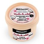 organic-kitchen-touche-de-soleil