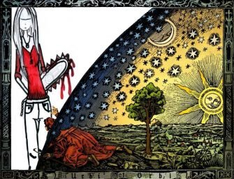 Астро-красота: Солнце, Юпитер и резня бензопилой