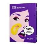 Патчи с эффектом лифтинга Focuspot Wrinkle Melting Patch