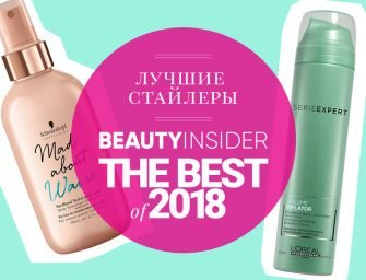 Лучшие средства для укладки волос — 2018