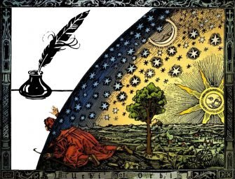 Достать чернил: астро-красота, 12-18 февраля