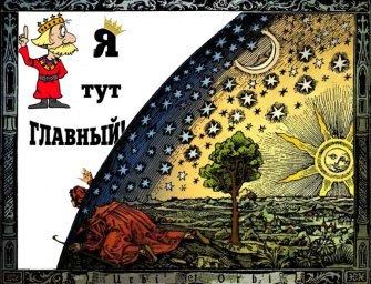 Трон занят, поищите свободный стул: астро-красота, 12-18 марта