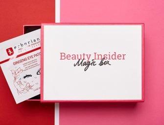 Встречайте Beauty Insider Magic Box №29!