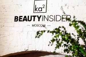 beautyinsider salon