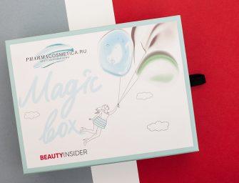 Лучшее из аптеки: Beauty Insider Magic Box + Pharmacosmetica