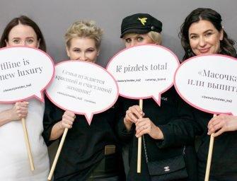 Открытие салона Beauty Insider&KA2: как это было