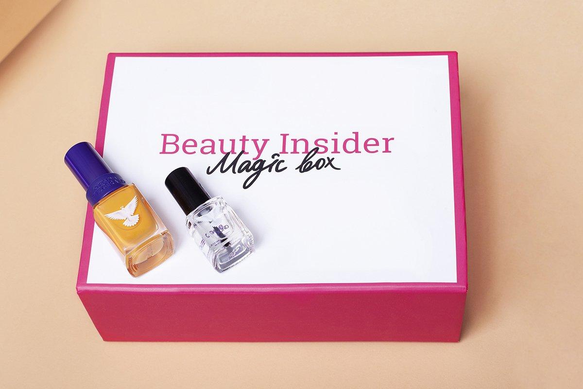 beauty-insider-magic-box-christina-fitzgerald
